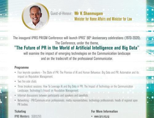 IPRS PRISM Conference 2020 – Postpone