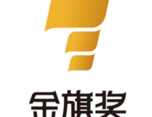 Upcoming Event: 2020 Golden Flag Awards